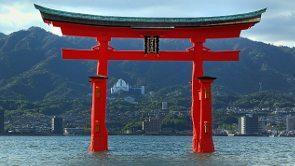 Itsukushima-Torii