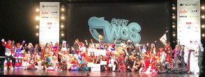 World Cosplay Summit 2017, Nagoya